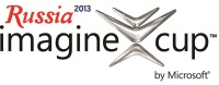 Logo Imagine Cup 2013